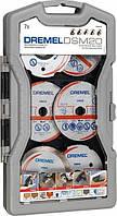 Многофункциональный набор дисков для резки Dremel DSM705 (7 шт)