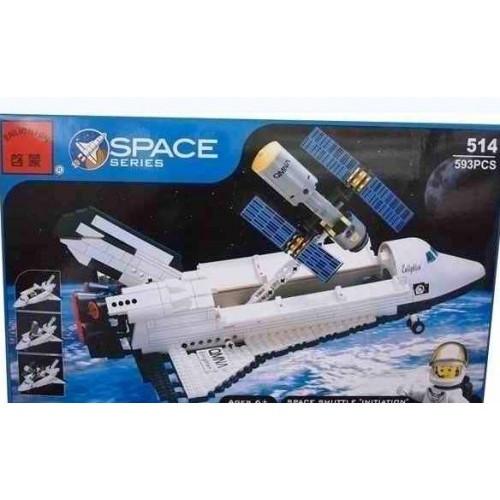 Конструктор Космический корабль 593 детали