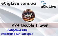 RY 4 Double. 10 мл. Жидкость для электронных сигарет.