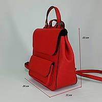 Женский рюкзак ручной работы из итальянской натуральной кожи красный