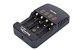 Зарядное устройство Raymax RM305 (4xAA/4xAAA+Крона) Ni-MH/Ni-CD (С индикацией уровня заряда) , фото 4