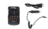 Зарядное устройство Raymax RM305 (4xAA/4xAAA+Крона) Ni-MH/Ni-CD (С индикацией уровня заряда) , фото 2