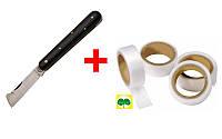 Прививочный нож Due Buoi 202P (Италия) + Прививочная лента Buddy Tape BT5/25