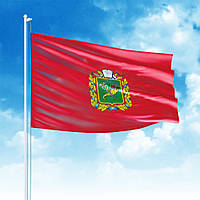 Флаг города, фото 1
