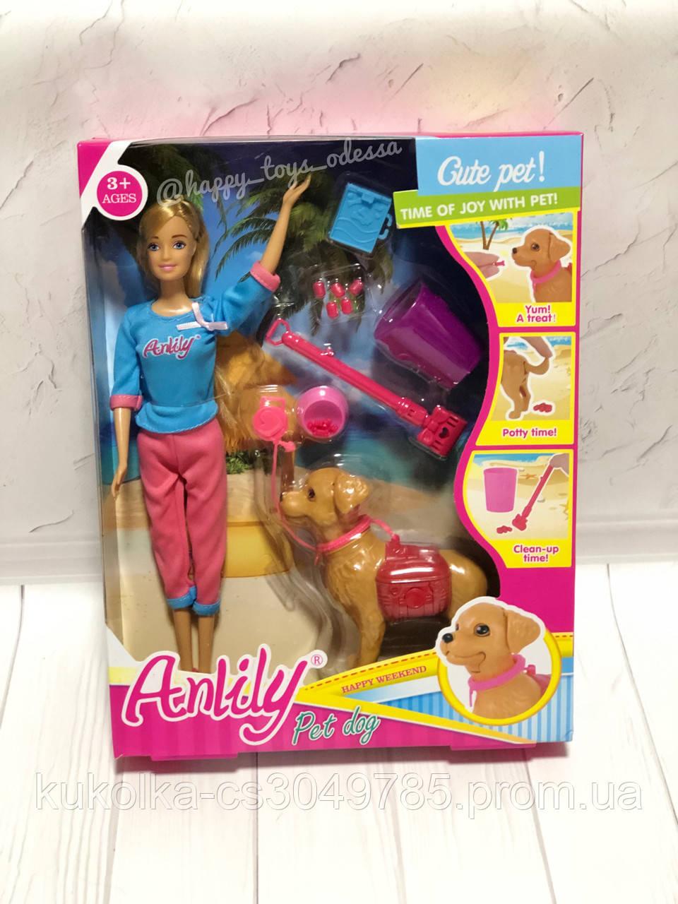Кукла с какающей собачкой