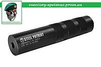 Глушитель Patriot для АК 7.62х39 (АКМ, АКМС, АК-47, АКС-47 и охотничьих карабинов на их базе) есть и 5.45