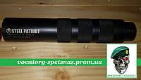 Глушитель Patriot для АК 5.45х39 (АКМ, АКМС, АК-47, АКС-47 и охотничьих карабинов на их базе) есть и 7.62