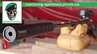 IMMORTAL -сверхпрочный глушитель калибр 308 для винтовки или карабина (есть и другие калибры - уточняйте!)