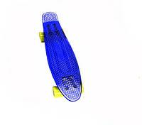 Скейт BT-YSB-0037 Blue (20181116V-689)