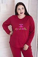 Кофты Chanel в Украине. Сравнить цены, купить потребительские товары ... b51e3261906