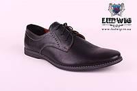Туфли молодежные черные