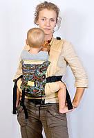 Эрго-рюкзак. Бисер.