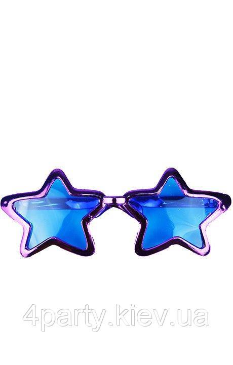 Очки гигант Звезды металлик (фиолетовые) 1000918-050
