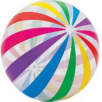 Надувной мяч Intex 107 см Разноцветный (59065)