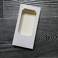 Коробка для шоколадки (160*80*17 мм.) Белая