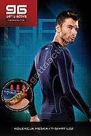 Спортивная термокофта мужская Gatta Active (М, XL)