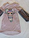 Детское платье на девочку с куколкой LOL Размер 116  Тренд сезона, фото 2