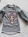Детское платье на девочку с куколкой LOL Размер 116  Тренд сезона, фото 6