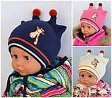 Детская вязаная шапка Жираф (1-2,5 года), фото 2