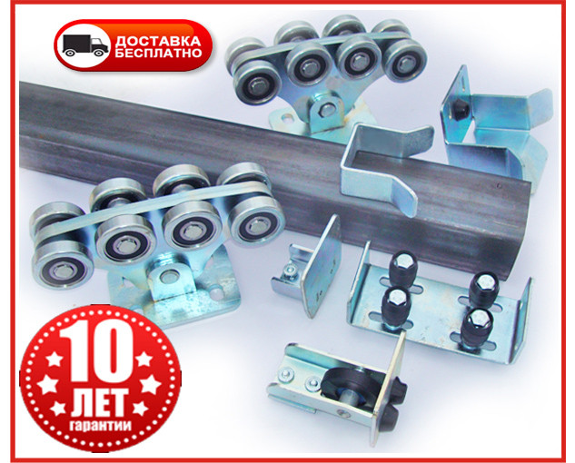 SP Premier STRONG-800. Усиленная фурнитура для откатных ворот до 800 кг.