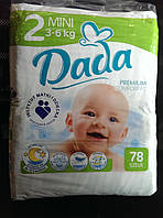 Подгузники Памперсы DADA Premium 2 mini 78шт Польша