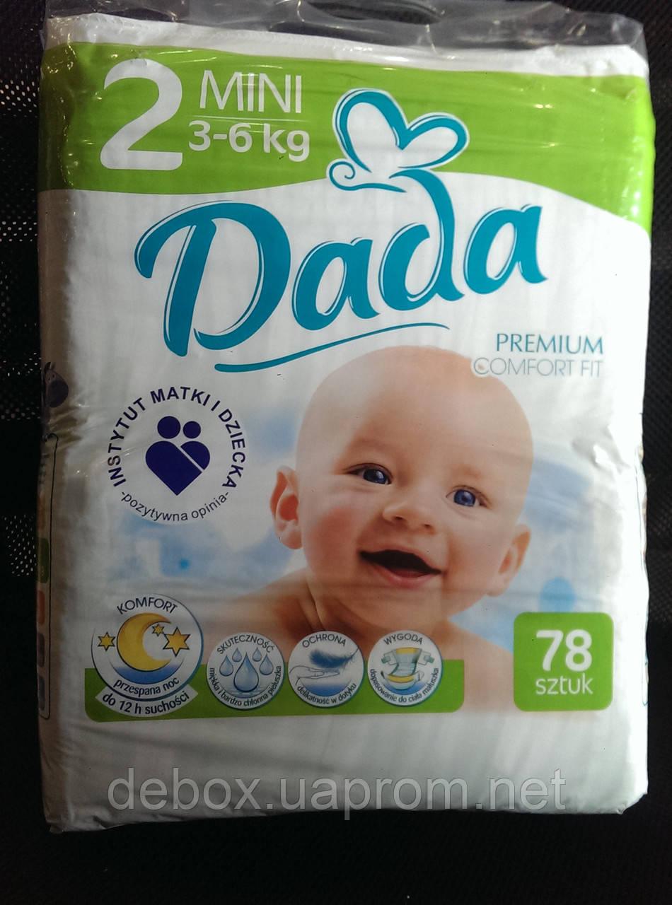 Подгузники Памперсы DADA Premium 2 mini 78шт Польша - Интернет-магазин  «DEbox» в 7470c9ec06b