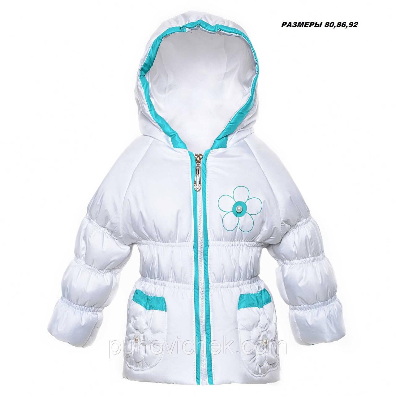 Красивая куртка для девочки весна осень с капюшоном