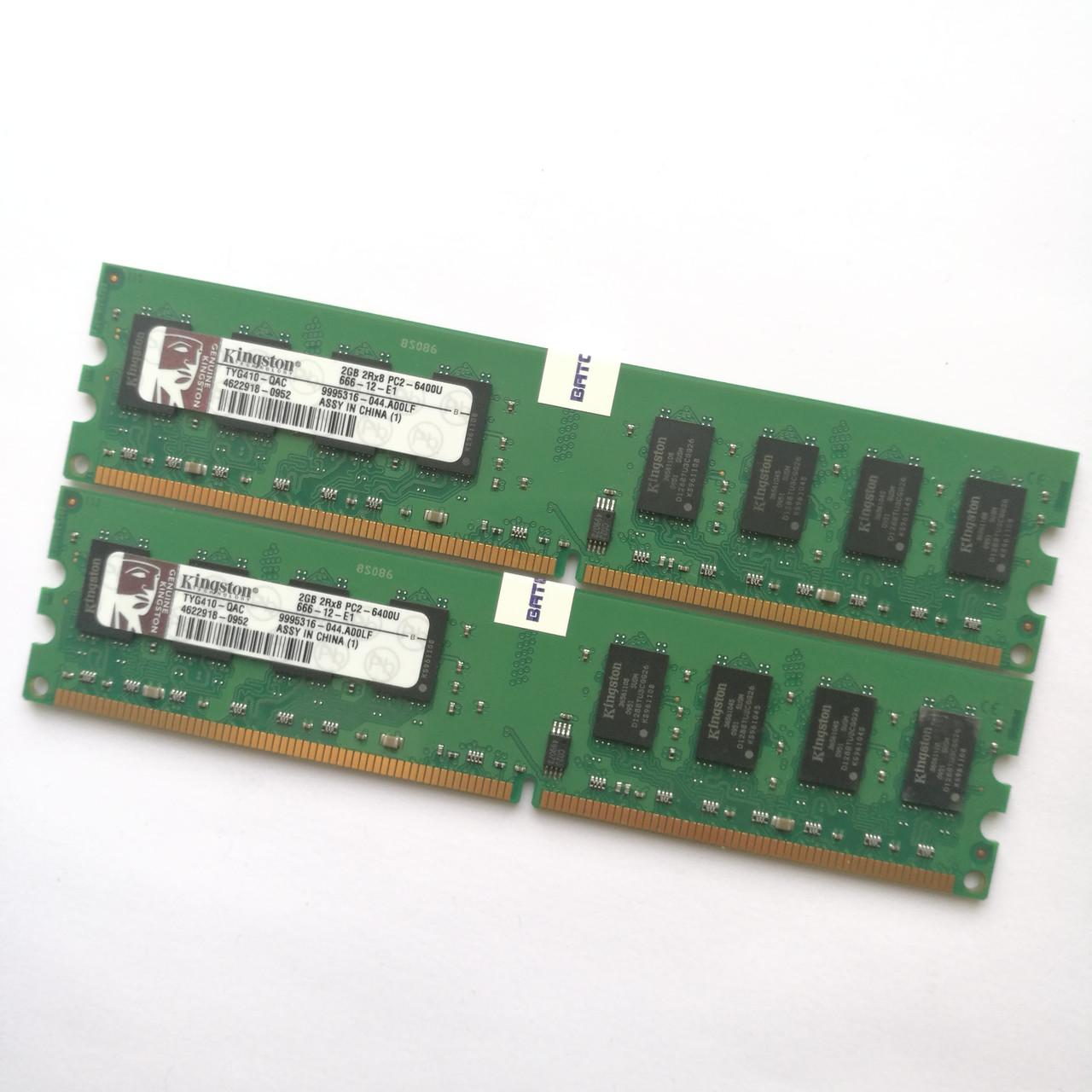 Оперативная память Kingston DDR2 4Gb (2Gb+2Gb) 800MHz PC2 6400U CL6 (TYG410-QAC) Б/У