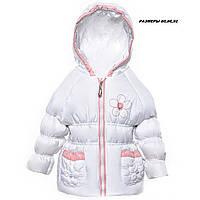 Модная детская куртка для девочки интернет магазин