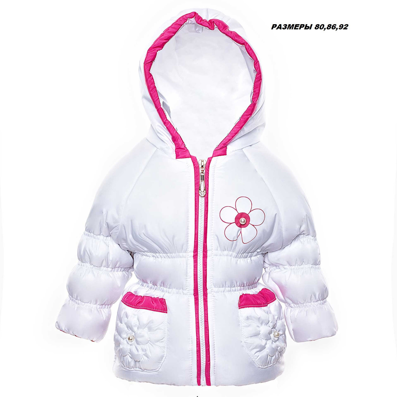 Легкую детскую курточку для девочки весеннюю
