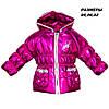 Весенние детские курточки блестящие для девочек, фото 4