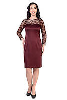Женское платье Код 8519-3