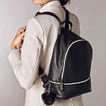 Лучшие стильные женские городские рюкзаки
