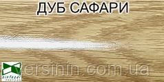 Универсальный порог Дуб Сафари