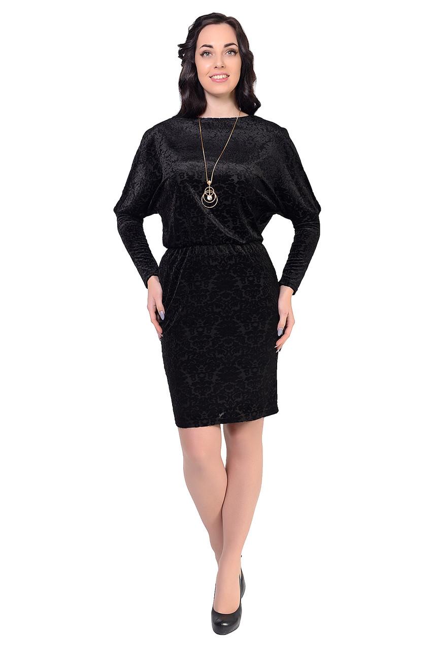 Женское платье Код 8518-1