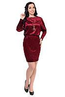 Женское платье Код 8518-2