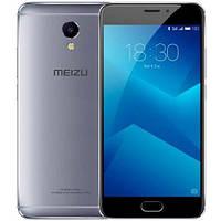 Смартфон Meizu M5 Note + Чехол + Стекло, фото 1
