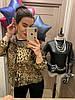 Шифоновая блуза с леопардовым принтом. Размер: 42-44. Цвет: леопард (0439), фото 4