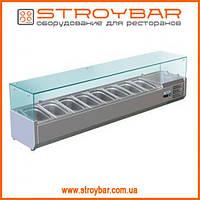 Салат-бар на 7 гастроемкостей GN 1/4 Saro VRX 1600/330