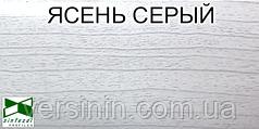 Универсальный порог Ясень Серый