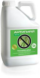Гербицид Антипырей, к.е (Пантера) Укравит - 5 л
