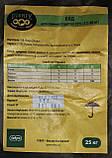 Dvorek БВД для свиней Стартер 25% (12-30кг), фото 2