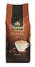 Кофе в зернах Bellarom Crema 100% arabika 500 g