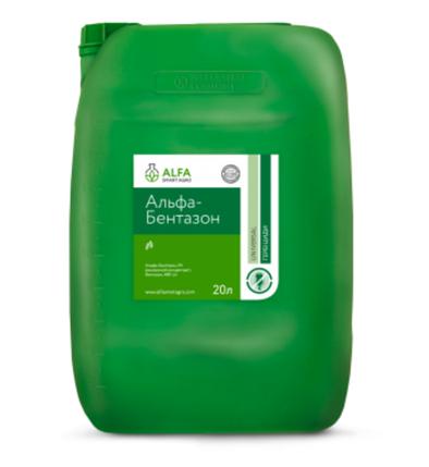 Гербицид Альфа-Бентазон ALFA Smart Agro - 20 л, фото 2