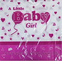 Салфетки праздничные  Беби для девоччки