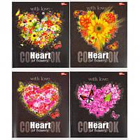 Тетрадь цветная 48 листов, линия «Цветочное сердце»