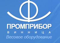ООО НПП «Промприбор» – производитель весового оборудования. Лабзона - представитель в Харькове
