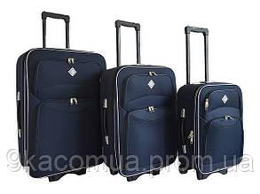 Чемодан Bonro Style набор 3 штуки S