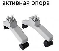 """Опора активная эл.конвектора КОА-02 """"ролики"""""""