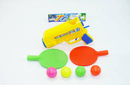 Набор для тенниса, 2 ракетки, пистолет для стрельбы, шарики